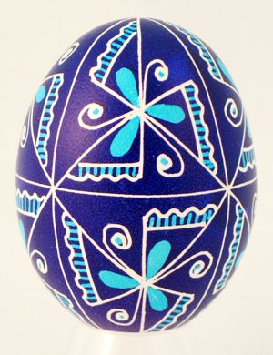 Pysanky is also very symbolic. This egg features designs of three lines meeting and three ovals meeting, and represents the Holy Trinity